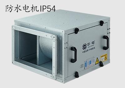 KTJ系列离心风柜(排油烟型)