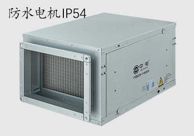 KTJ离心风柜(新风型)